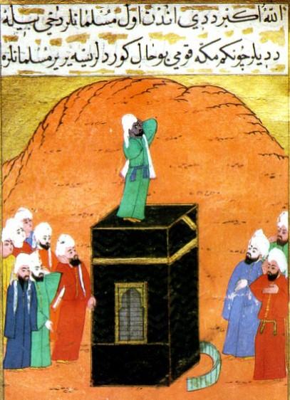 Bilal-on-Kaaba1.jpg